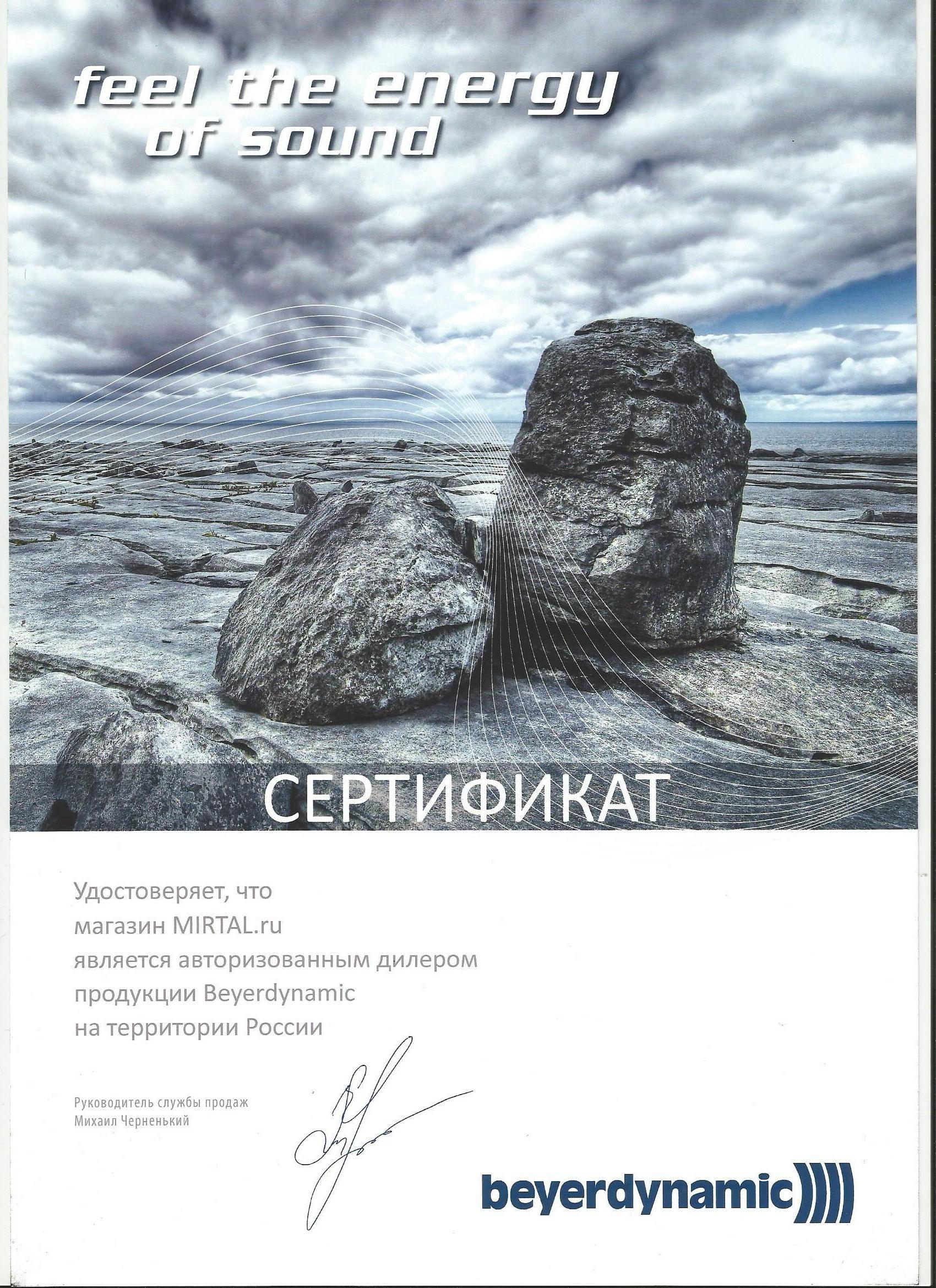 sertifikat-2