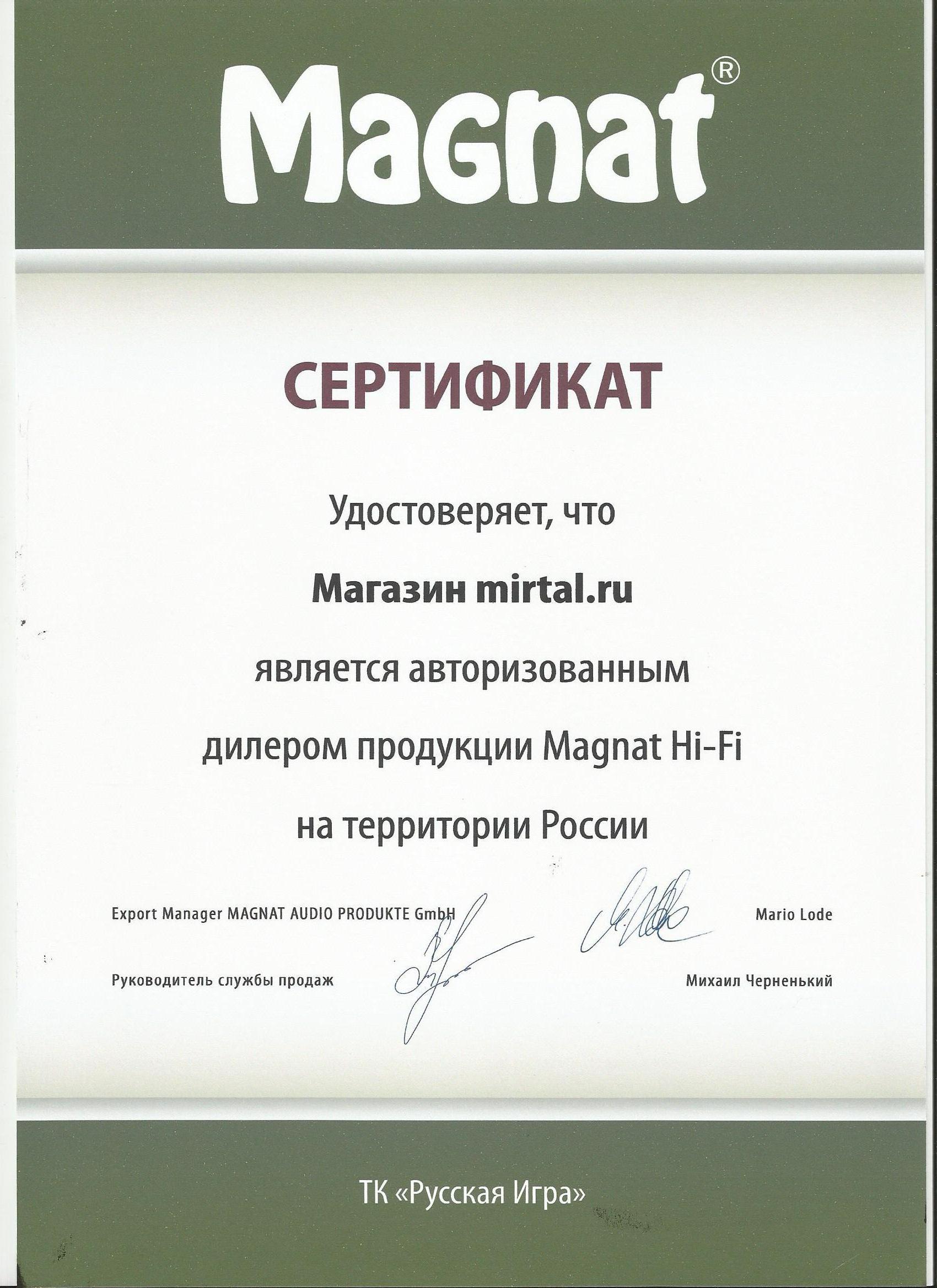 sertifikat-4